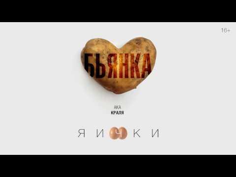 Кавказские песни mp3 скачать или слушать бесплатно онлайн
