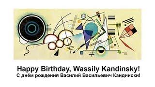 Wassily Kandinsky: Google Doodle [HD]