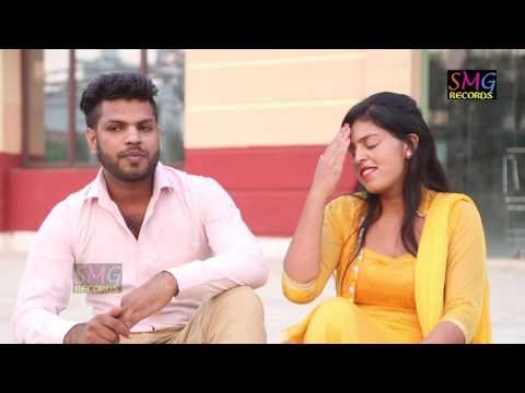 Cham Cham Hori - Best Haryanvi Song Of 2016 By Nitoo Bhalsi - SMG Records