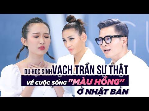 """VNTM9   CASTING SERIES #74: DU HỌC SINH VẠCH TRẦN SỰ THẬT VỀ CUỘC SỐNG """"MÀU HỒNG"""" Ở NHẬT BẢN"""