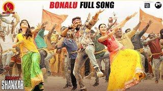 Bonalu Full Song iSmart Shankar Ram Pothineni Nidhhi Agerwal & Nabha Natesh
