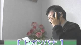 「ヒガンバナ」堀北真希「シンクロ能力」女性刑事! 「テレビ番組を斬る...