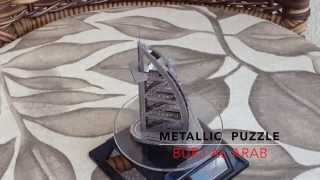Metallic Puzzle - Burj Al Arab ICONX  - Metal Earth / Metal Works