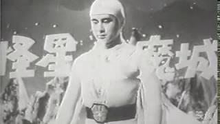 宇津井健主演の国産初の変身ヒーロー「スーパージャイアンツ」のオープニングです。ありそうで無かったのでアップする事にしました。音楽が...