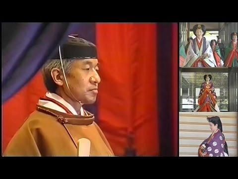 天皇陛下 即位の礼 正殿の儀 [高画質ノーカット] Enthronement of the Japanese Emperor, Akihito (with English commentary)