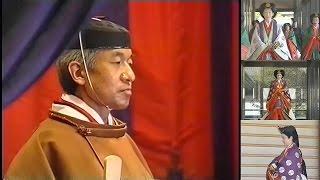 天皇陛下 即位礼正殿の儀 平成2年11月12日 Enthronement of the Japanes...