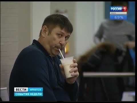 Как сейчас поживают «махины спорта» Иркутска и что с ними будет дальше