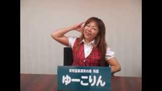 【OFR48総選挙】店舗投票・ネット投票受付中→http://yukichi26.jp/ (9...