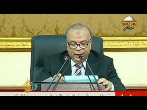 Egypt court rules against parliament recall
