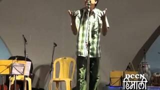 Mahindra Bag Das : हस्ना मना है Part 1