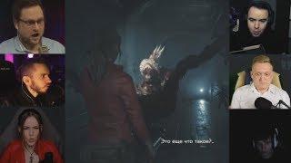 'Реакции Летсплейщиков' на Ликера из Resident Evil 2 Remake
