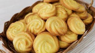 Cách làm bánh Quy Bơ tại nhà - Món ngon