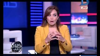 رشا نبيل تتسال هل الرئيس السيسي يخالف الدستورأم لا وهو يوقع وثيقة الجزيرتين مع الملك سلمان؟