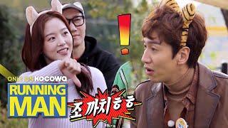 "Baixar Kang Han Na Sadi, ""Jo Kka Chi"".. Everyone is Shocked! [Running Man Ep 476]"