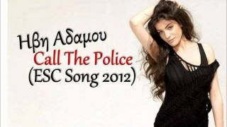 Ivi adamou - Call the police(ESC 2012 Cyprus)+lyrics