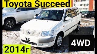 Авто из Японии   Обзор TOYOTA SUCCEED 4wd  2014 год от 425000 рублей без пробега с аукциона Японии