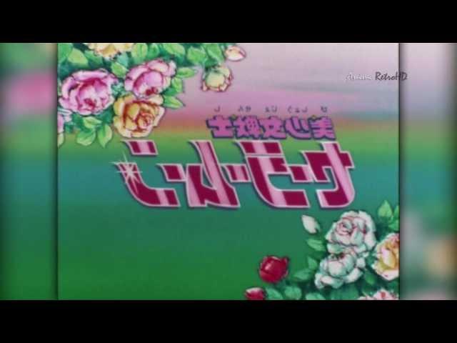 Sailor Moon Audio Original HQ