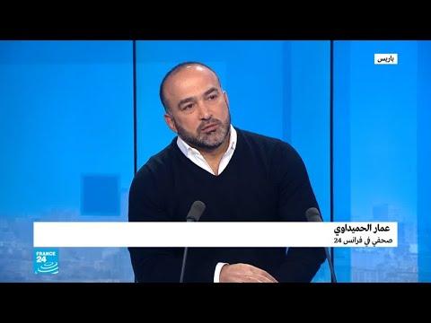 ما الوضع في مدينة الحديدة اليمنية؟  - نشر قبل 13 دقيقة