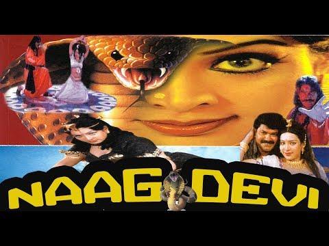 Naag Devi I 2001 I Devotional Movies (English Subtitles)
