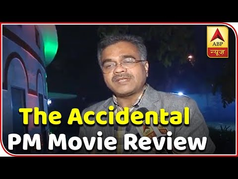 The Accidental Prime Minister: Detailed Movie Review | ABP News