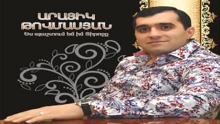 Arayik Tovmasyan