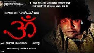 Kannada new movie 2015 | Om | Trailer