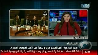 نشرة التاسعة من القاهرة والناس 18 يناير