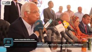 مصر العربية | محافظ القاهرة: اغلبية مستحقي وحدات مدينة بدر من متحدى الاعاقة