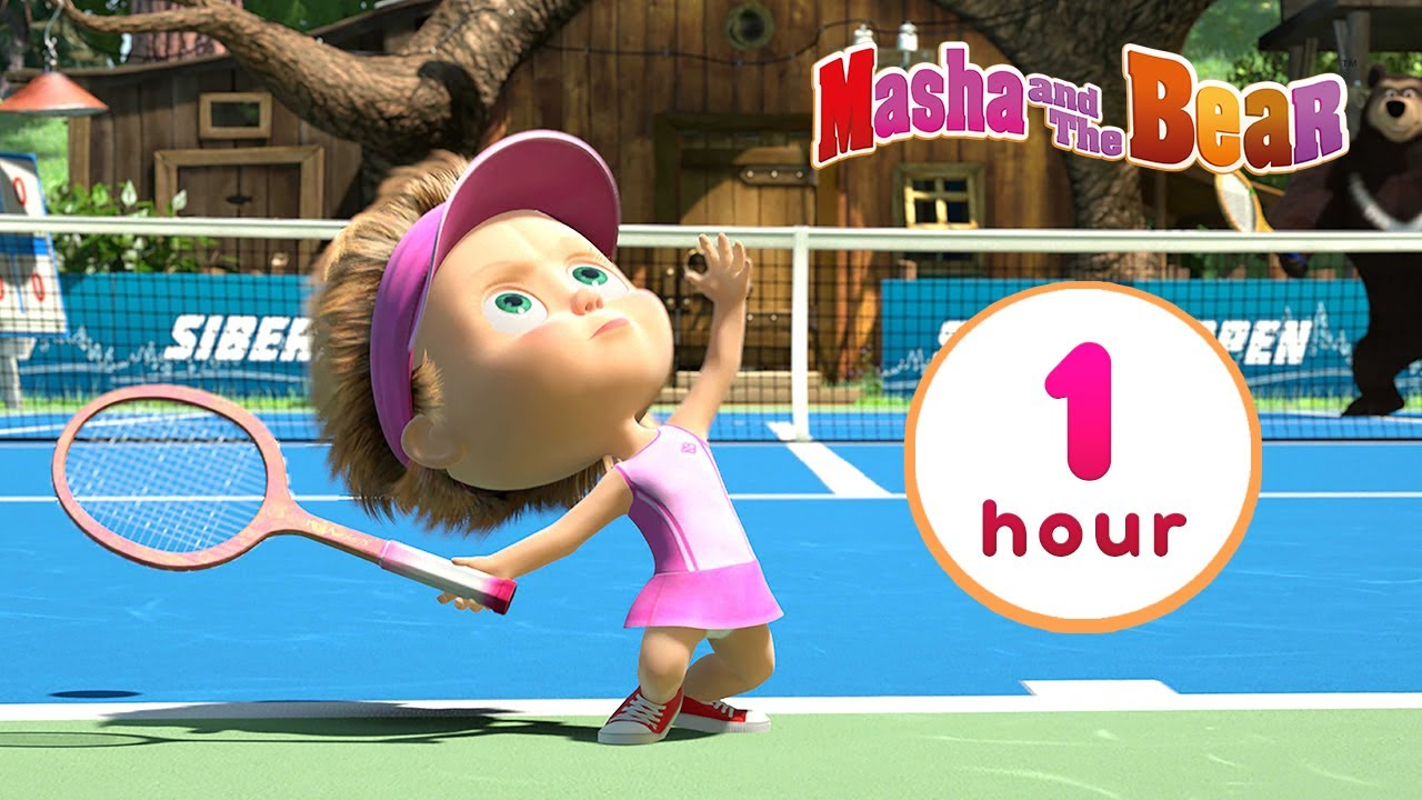 Download Masha and the Bear 🐻👱♀️ BEST SUMMER EPISODES! ☀️🍧 1 hour ⏰ Сartoon collection 🎬