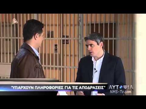 ΑΥΤΟΨΙΑ-ΣΤΑ ΑΔΥΤΑ ΤΩΝ ΦΥΛΑΚΩΝ (22.11.12) ALPHA TV