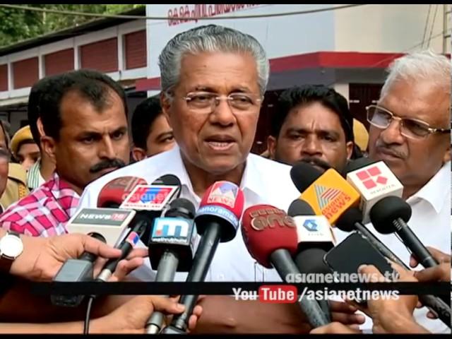 Kochi metro inauguration CM Pinarayi vijayan's explanation