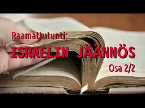 Israelin jäännös osa 2