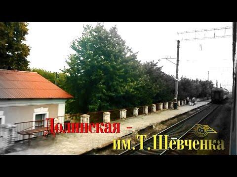 Видео - Знаменка, Кировоградская область, Украина