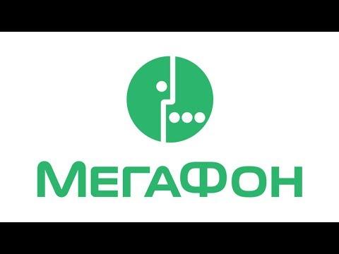 Мегафон - Обман при переносе номера