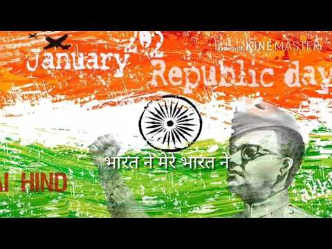 ♥ Jab zero diya mere bharat ne ♥ Whatsapp status ♥ Happy Republic Day status video ♥