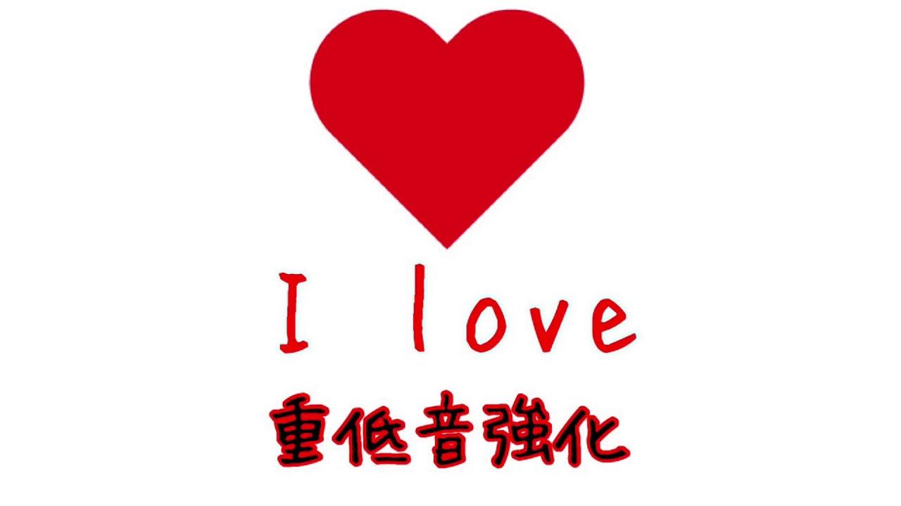 I love official髭男dism 重低音強化