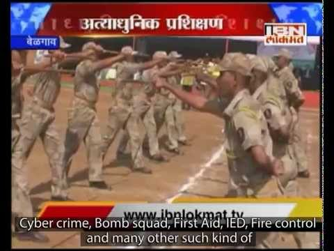 Passing Out Parade of Maharashtra Security Force (MSF) Batch 4 at IIHS