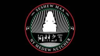 The Seshew - The Nuts & Bolts of Decipherment