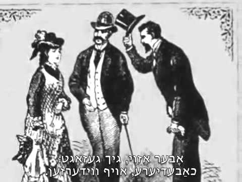 Lets talk yiddish greetings 5 welcome youtube lets talk yiddish greetings 5 welcome m4hsunfo