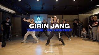 Tinashe - No Contest   GIRIN JANG Choreography