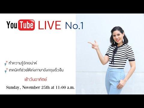 XJ Live No.1