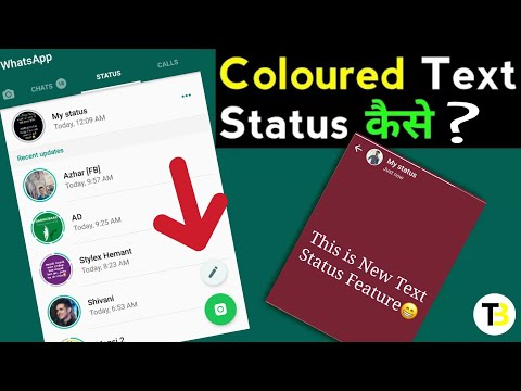 Use Color Background in WhatsApp Status : WhatsApp Latest Feature 2017