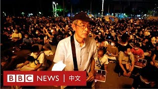 六四31週年:台灣三千人出席集會 林榮基領唱《自由花》- BBC News 中文