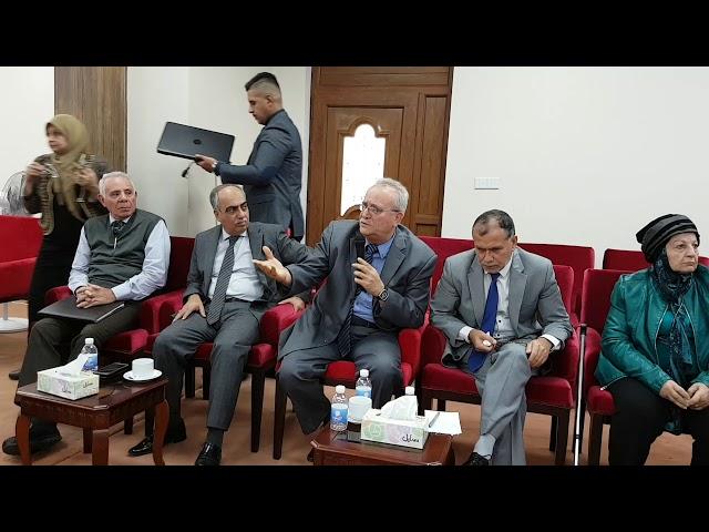اسئلة وحوارات حول ندوة الاقتصاد العراقي في خطة التنمية