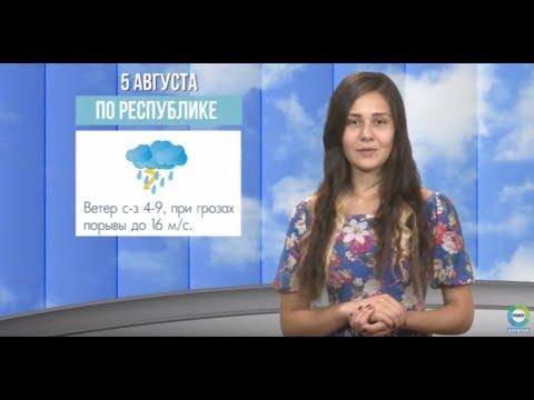 материалами, которых погода в улан-удэ на 15 июля термобелье