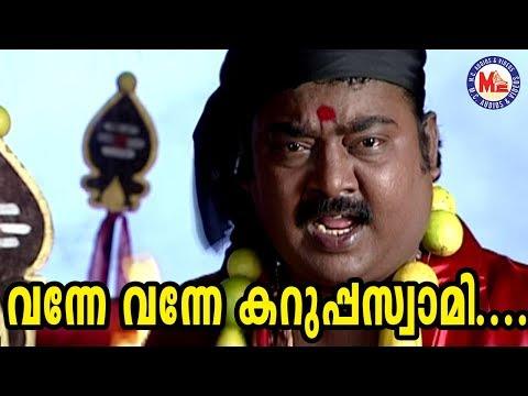 ആട്ടവും-പാട്ടും-ഭക്തിയിൽ-നിറഞ്ഞുനിൽക്കുന്ന-അയ്യപ്പഗാനം-|-ayyappa-video-song-malayalam