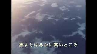 熊本高専から宇宙へ!! 熊本高専スペースバルーンプロジェクト2015のプ...