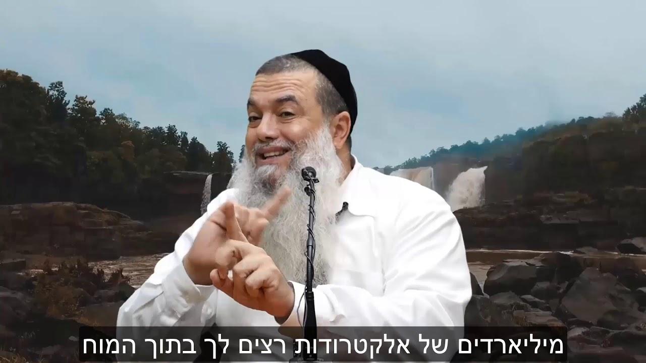 הרב יגאל כהן - אימון אישי להתמקד בטוב HD {כתוביות} - חזק ביותר!