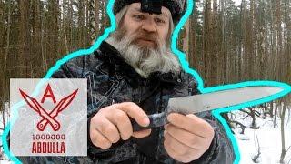 Метаю кухонный нож в лесопарке
