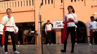 STREET PLAY 'THE DARK CORNER' IN SWAMI SANT DASS PUBLIC SCHOOL